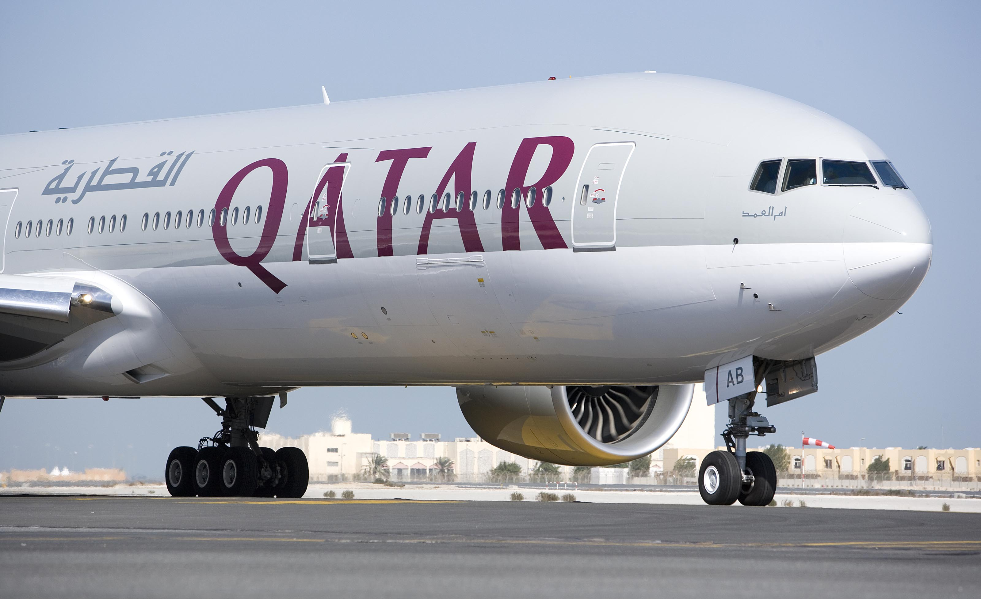 Nouveau terminal madrid pour qatar airways for Oficina qatar airways madrid