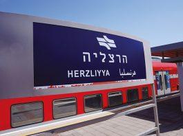 tel-aviv-station-herzliya