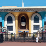Le palais Al Alam