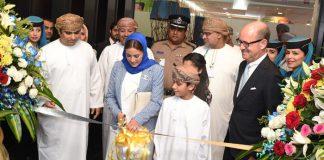 Inauguration du nouveau lounge Oman Air à Mascate (DR)