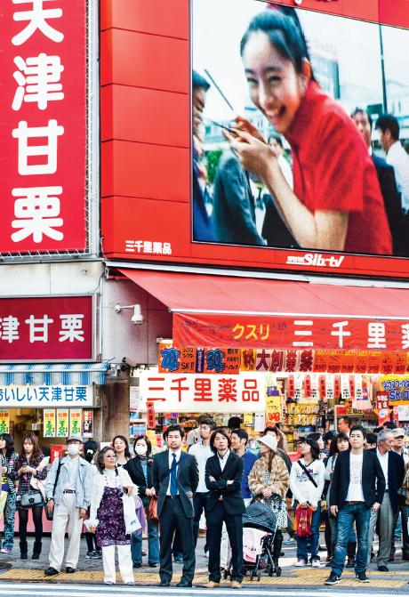 Avec ses écrans géants, son flot continu de passants affairés et ses jeunes filles aux tenues délirantes, Shibuya concentre l'effervescence de Tokyo.