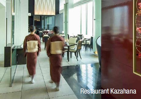 Restaurant Kazahana