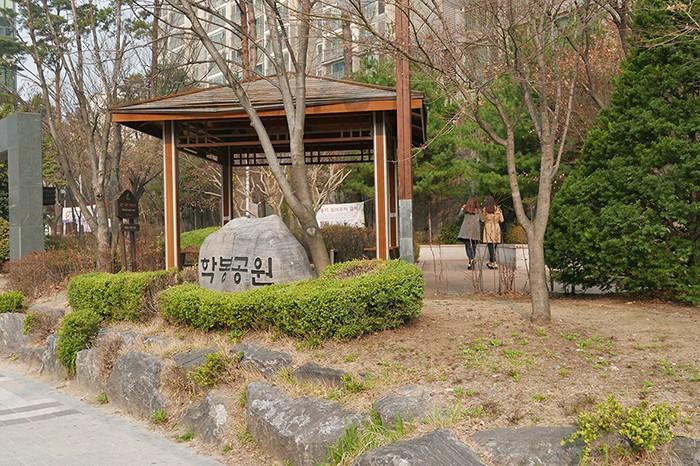 Le temple Bongeunsa, fondé en 794