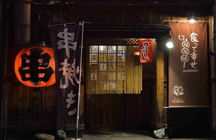 Dans la douceur du soir, une atmosphère intemporelle règne dans les ruelles de Kanazawa. Pour peu – ou le saké aidant –, on imaginerait presque apercevoir l'ombre furtive d'un samouraï sortir de l'une ou l'autre des auberges.