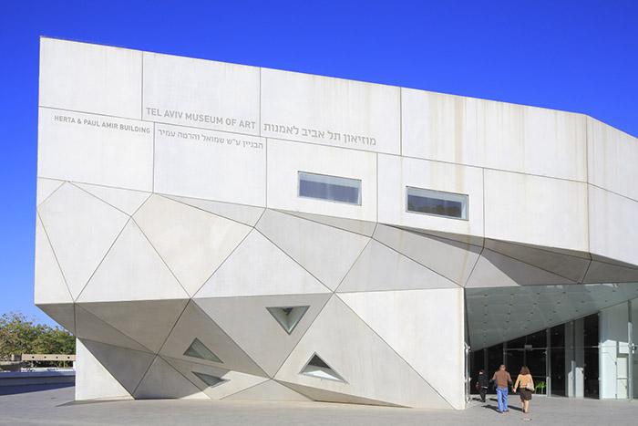 Tel Aviv-Museum Art