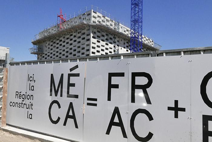 La future MECA, dédiée à l'économie créative.
