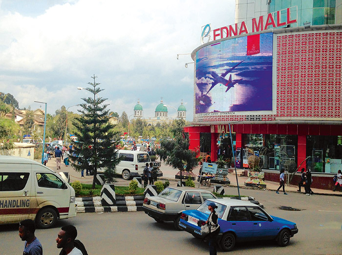 "Bolé, new business district of ""Addis"""