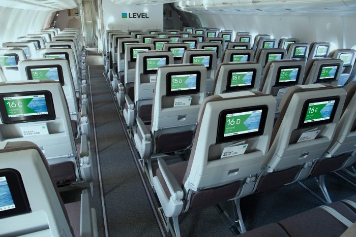La cabine Economie offre 293 sièges.