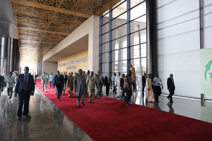 Centre-conferences-abdou-diouf
