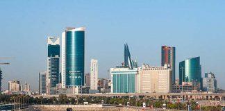 bahrain-mer-building