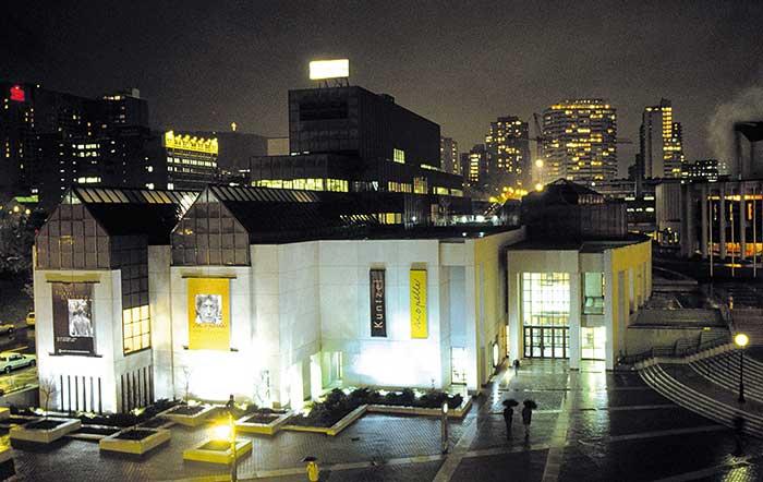 Musée d'Art contemporain © Musée d'art contemporain de Montréal, Laurent Sévigny