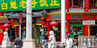 Cité Interdite, place Tian'anmen, artère shopping de Wangfujing : le quartier de Dongcheng est le cœur touristique de Pékin.