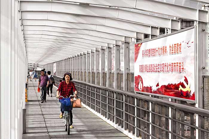 À Tianjin, le quartier de Binhai symbolise les ambitions de la mégapole avec sa zone de développement industriel et urbain aménagée autour du port.
