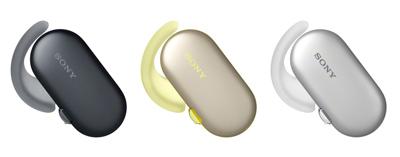 Ecouteurs Sony WF-S 900