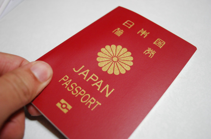 passeport japonais