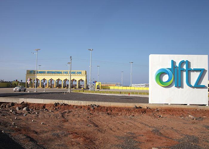 Nouvelle zone franche Djibouti